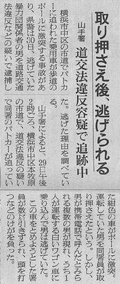 Nikkei050120092